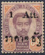 Stamp  THAILAND,SIAM 1894 Scott#111mint MH  Lot#19 - Timbres
