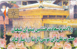 Iran - - - Chip - - - Imam Reza