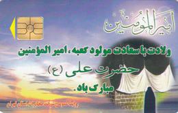 Iran - - - Chip - - - Kaaba