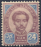 Stamp  THAILAND,SIAM 1887 Scott#17 Mint MH  Lot#25 - Stamps