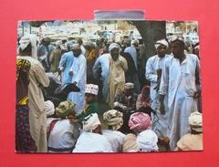 Nizwa - Oman --- Suq , STAMPS --- 117 - Oman