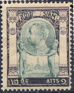 Stamp  THAILAND,SIAM 1905 Scott#94 2a Mint MH  Lot#30 - Stamps