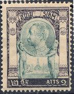 Stamp  THAILAND,SIAM 1905 Scott#94 2a Mint MH  Lot#30 - Postzegels