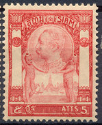 Stamp  THAILAND,SIAM 1905 Scott#99 5a Mint MH  Lot#34 - Stamps