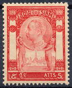 Stamp  THAILAND,SIAM 1905 Scott#99 5a Mint MH  Lot#37 - Timbres