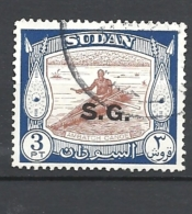 SUDAN    1951 ON SERVICE TAXE S.G.  USED - Sudan (1954-...)