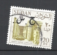 SUDAN   1962  ON SERVICE TAXE S.G. SURCHARGE  USED - Sudan (1954-...)