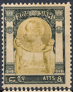 Stamp  THAILAND,SIAM 1905 Scott#100 8a Mint MH  Lot#49 - Stamps