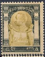 Stamp  THAILAND,SIAM 1905 Scott#100 8a Mint MH  Lot#49 - Briefmarken