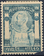 Stamp  THAILAND,SIAM 1905 Scott#102 12a Mint MH  Lot#53 - Stamps