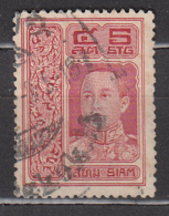 Siam -  120 C Obl. - Siam