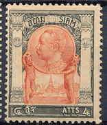 Stamp  THAILAND,SIAM 1905 Scott#97 4a Mint MH  Lot#57 - Stamps