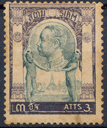 Stamp  THAILAND,SIAM 1905 Scott#96 3a Mint MH  Lot#58 - Stamps