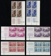 ALGERIE - YT 319 à 324 ** - SERIE COMPLETE DE 6 COINS DATES ** - Algérie (1924-1962)