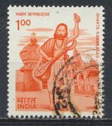°°° INDIA - Y&T N°1081 - 1990 °°° - India