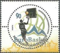 MACEDONIA  2013 European Basketball Championship - Slovenia MNH - Macédoine