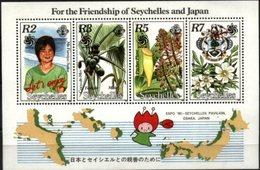 SEYCHELLES, 1990, FLOWERS, GARDENS, YV#B.36, SS, MNH - Seychelles (1976-...)