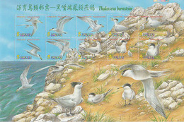 TAIWAN 2002 - Bloc Feuillet 10 Timbres Sternes