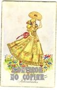 Felicidades 1927 Old Postcard - Anniversaire