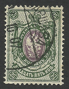 Russia, 25 K. 1905, Sc # 64, Used, Warsaw