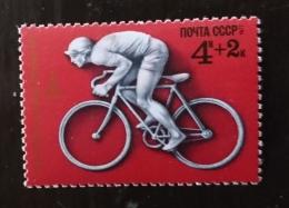 URSS Vélo Cycliste Cyclisme Bicycle Cycling Fahrrad Radfahrer Bicicleta Ciclista Ciclism. 1 Valeur à Surtaxe Emise En 19 - Wielrennen