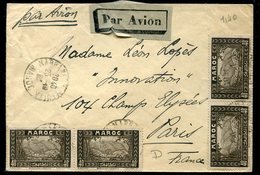 18514 Morocco, Circuled Cover 1934  From Marrakech To France - Morocco (1891-1956)