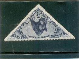 1935 TOUVA Y & T N° 63  ( X ) Faune - Tuva