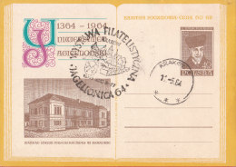 POLAND - 1964.04.27. Cp 249 600th Anniversary Of Jagiellonian University - Department Of Chemistry - Marchlewski 1