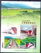 TAIWAN   (AZI 003)