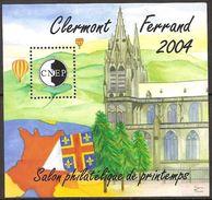 France Bloc CNEP N° 40 Neuf