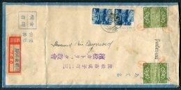 Japan Blue Registered Cover. Reverand Mission Fonteneau