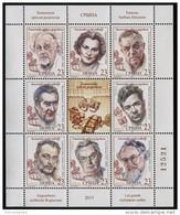 Serbia (2015) - MS -  /  Cinema - Film - Directors - Cinema