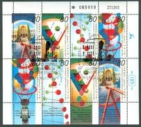"""Israel SHEET - 1993, Michel/Philex No. : 1262-1265 FDC - """" TETE BECHE- BOGEN - MNH - *** - - Blocks & Sheetlets"""