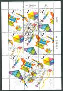 """Israel SHEET - 1995, Michel/Philex No. : 1339-1341 FDC - """" TETE BECHE- BOGEN - MNH - *** - - Blocks & Sheetlets"""