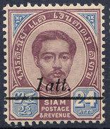 Stamp  THAILAND,SIAM 1907 Mint MNH  Lot#11 - Sammlungen (im Alben)