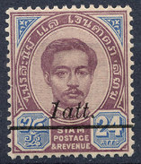 Stamp  THAILAND,SIAM 1907 Mint MNH  Lot#14 - Stamps
