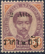 Stamp  THAILAND,SIAM 1894 Mint MNH  Lot#50 - Timbres
