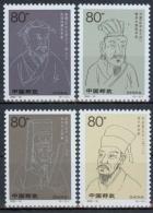 China MiNr. 3383/86 **, Altchinesische Gelehrte