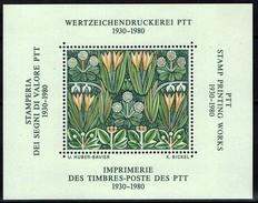 HELVETIA SCHWEIZ - 1980 - VIGNETTE WERTZEICHENDRUCKEREI 1930-1980 - Blocks & Kleinbögen
