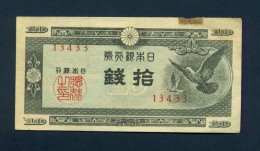 Banconota Yaran 10 Sen 1947 - Hong Kong