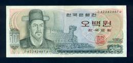 Korea Del Sud 500 Won 1973 - Corea Del Sud