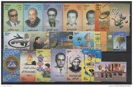 Egypt - Egipte - Egipto #9  /  Nice Group - Unused Stamps