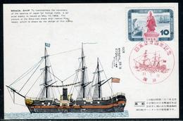 Japon - Carte Maximum 1958 , Bateau