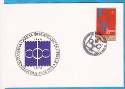 1978  JUGOSLAVIJA JUGOSLAWIEN JUBILEUM PHIL-ORGANIZATION SPEZIAL STAEMPEL TITO  SERBIEN SRBIJA  INTERESSANT