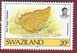 1992 - Bamboo Charaxes (Charaxes Boueti) - Yt:SZ 602  -** - Swaziland (1968-...)