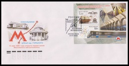 RUSSIA 2005 COVER Used FDC MOSCOW METRO SUBWAY UNDERGROUND STATION TRAIN 1027-28 - FDC