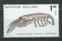 Bulgarien Mi 4157 ** MNH Euphausia Superba