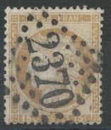 Lot N°34841  Variété/n°55, Oblit GC 2370 MIRECOURT (82), Ind 2, Anneau De Lune Dérriere La Tête - 1871-1875 Ceres
