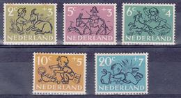 Nederland 1952 Nr 596-600 - Periode 1949-1980 (Juliana)
