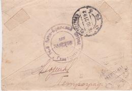 Russian Polish War 1921 Very Rare